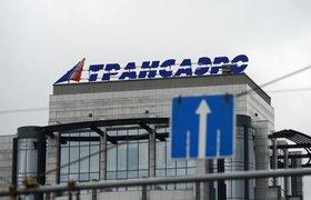 """СМИ: Совладелец S7 купил контрольный пакет """"Трансаэро"""", банки-кредиторы готовы поддержать сделку"""