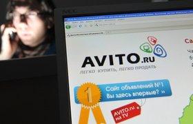 Южноафриканский Naspers стал основным акционером Avito