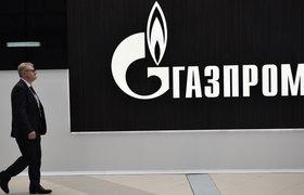 Газпром об иске Турции по ценам на газ: Подача иска - один из вариантов, предусмотренных контрактом