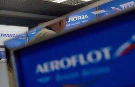 """""""Аэрофлот"""" подал к """"Трансаэро"""" второй иск - на 3 млрд рублей"""