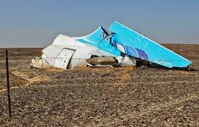 WSJ назвал высоту разрушения самолета А321