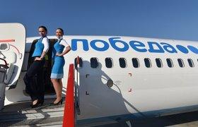 """Билеты по 999 рублей """"Победа"""" будет продавать лишь на одно-два кресла на рейс"""