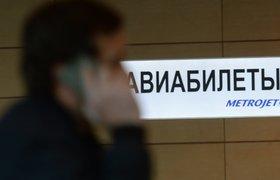 """Что известно об экс-главе """"Когалымавиа"""", покинувшем компанию за неделю до катастрофы с A321"""