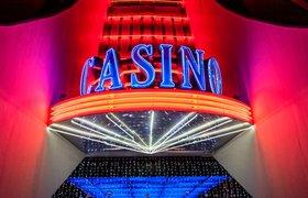 Самые впечатляющие казино в мире. ФОТО