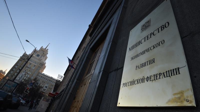 Список недвижимости российской федерации за рубежом цена жилья в америке