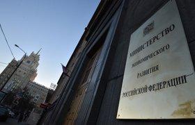 Список российских земель и недвижимости за рубежом стал недоступен для простых граждан и журналистов
