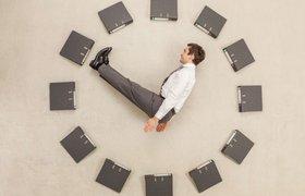 Как каждый день заканчивать работу в 12:00 и успевать больше, чем за 8 часов?