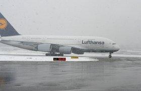 Lufthansa выплатит бортпроводникам по 3000 евро, чтобы прекратить забастовку