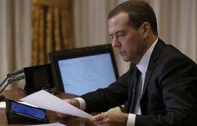 Дмитрий Медведев: Рано или поздно в России придется увеличить пенсионный возраст