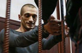 """В соцсетях обсуждают суд над группой """"Кровосток"""" и собирают деньги для Петра Павленского"""