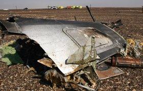 СМИ: на борту разбившегося на Синае А321 был установлен таймер