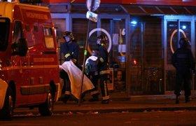 Крупнейший теракт в истории Франции произошел в Париже: сотни убитых и раненых