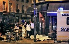Очевидцы и другие парижане о теракте 13 ноября