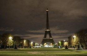 СМИ выяснили, как отразятся теракты в Париже на экономике Франции