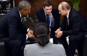 Владимир Путин и Барак Обама обсудили сирийский конфликт