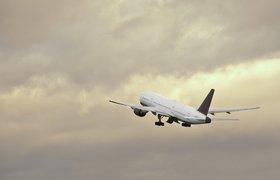МИД прорабатывает рекомендации о запрете на выезд в Европу