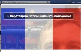 Пользователи Facebook разделились на два лагеря: за и против перекрашивания аватара в цвета Франции