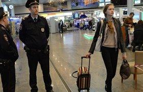 Российские авиакомпании оценят уровень безопасности аэропортов других стран