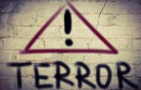 Число жертв терактов в мире выросло до рекордного уровня