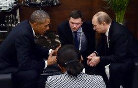 """Из """"дипломатического изгоя"""" в """"решателя проблем"""": западные СМИ заметили изменение отношения к Путину"""