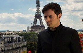 Павел Дуров: ИГИЛ и власти Франции несут равную ответственность за теракты