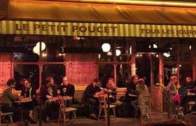 """Парижане возвращаются в кафе и бары под лозунгом JeSuisEnTerrasse (""""я на террасе""""). ФОТО"""