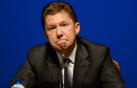 Самым дорогим топ-менеджером России стал Алексей Миллер