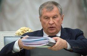 Игорь Сечин зарабатывает по полмиллиона рублей в день