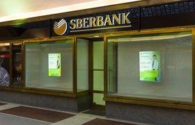 Герман Греф: Сбербанк возобновит экспансию в Европу после отмены санкций