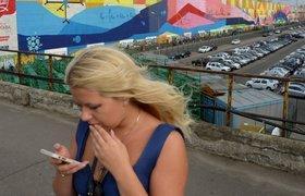 СМИ: Tele2 и МТС брали плату за звонки недоступным абонентам