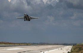 НАТО и ООН прокомментировали ситуацию со сбитым Су-24