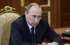Путин: инцидент с Су-24 стал для России ударом в спину
