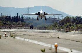 Как западные страны отреагировали на инцидент с российским Су-24