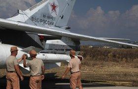 Западные СМИ рассуждают, может ли сбитый Су-24 положить начало новой войне