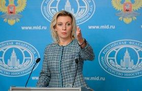 Трагедия с российским Су-24 отразится на всех аспектах отношений с Турцией, заявил МИД России