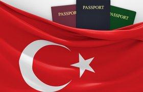 Россия приостановит безвизовый режим с Турцией