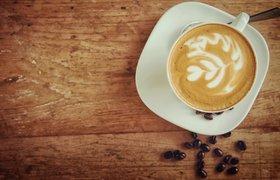 Лучшие подарки любителям кофе. ФОТО