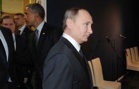 Почему Путин опоздал на церемонию фотографирования и другие итоги саммита в Париже