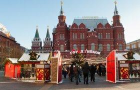 Лучшие рождественские ярмарки: Нью-Йорк, Прага, Москва и другие. ФОТО