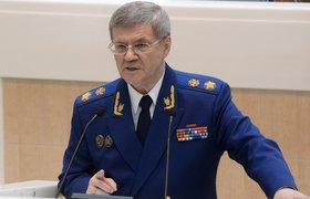 """В соцсетях продолжают обсуждать """"Чайкагейт"""" и реакцию властей на скандал, касающийся генпрокурора РФ"""