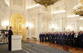 Путин в послании к Федеральному собранию: Россия продемонстрировала лидерство в борьбе с террором