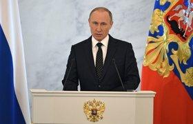 Путин в послании к Федеральному собранию: Турция не отделается помидорами, они пожалеют о содеянном