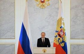 Путин призвал быть готовыми к тому, что санкции могут длиться долго