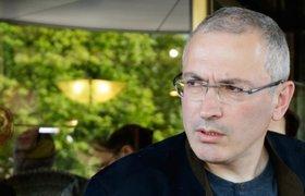 Ходорковский стал обвиняемым по делу об убийстве мэра Нефтеюганска