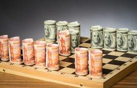 Минфин прокомментировал возможность роста курса доллара до 100 рублей