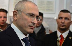 Михаилу Ходорковскому предъявлено обвинение в организации убийства