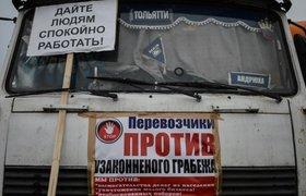 """Путин многократно снизил штрафы за неуплату сборов в """"Платон"""""""