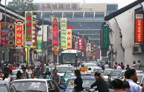 В Китае решили увеличить выходные, чтобы стимулировать внутренний туризм и потребление