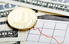 Экономисты рассказали, как скажется на рубле повышение ставки ФРС
