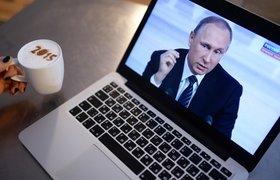 Путин: Россия хочет скорейшего решения конфликта на Украине